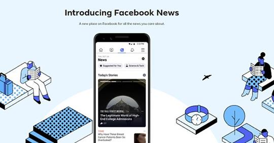 Facebook Rolls Out Facebook News to All Users in the US